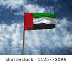 united arab emirates flag silk... | Shutterstock . vector #1125773096
