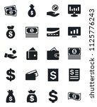 set of vector isolated black...   Shutterstock .eps vector #1125776243
