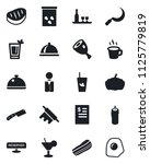 set of vector isolated black... | Shutterstock .eps vector #1125779819