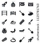 set of vector isolated black...   Shutterstock .eps vector #1125781763