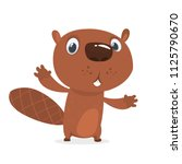 surprised cartoon beaver. brown ... | Shutterstock .eps vector #1125790670