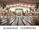 wedding arch for wedding... | Shutterstock . vector #1125803240