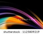 fluid liquid glowing colors... | Shutterstock .eps vector #1125809219