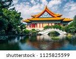national concert hall of taiwan ... | Shutterstock . vector #1125825599