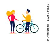 guy with a bicycle and a girl... | Shutterstock .eps vector #1125854669