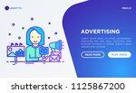 advertising concept  woman... | Shutterstock .eps vector #1125867200