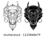 dragon sticker.chinese dragon... | Shutterstock .eps vector #1125868679
