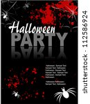 halloween party poster | Shutterstock .eps vector #112586924