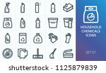 household chemicals icons set.... | Shutterstock .eps vector #1125879839