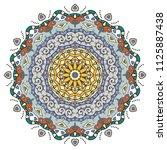 mandala flower decoration  hand ... | Shutterstock .eps vector #1125887438