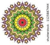 mandala flower decoration  hand ... | Shutterstock .eps vector #1125887444