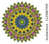 mandala flower decoration  hand ...   Shutterstock .eps vector #1125887459