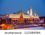 Panoramic View Of Moscow...