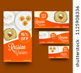 russian cuisines template or... | Shutterstock .eps vector #1125908336