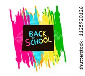 back to school background with... | Shutterstock .eps vector #1125920126
