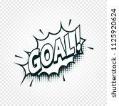 goal icon comics cloud with... | Shutterstock .eps vector #1125920624