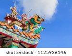 beautiful chinese dragon head ... | Shutterstock . vector #1125936146