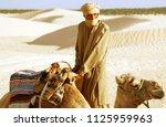 douz tunisia oct. 12   an... | Shutterstock . vector #1125959963