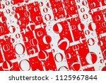 flags  of peru  behind a glass...   Shutterstock . vector #1125967844