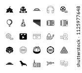 entertainment icon. collection... | Shutterstock .eps vector #1125977648