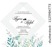 wedding invitation. card ... | Shutterstock .eps vector #1125984773