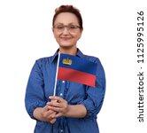 liechtenstein flag. woman... | Shutterstock . vector #1125995126