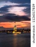 wonderful sunset with maiden's... | Shutterstock . vector #1126017839