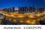 aerial view of jumeirah lakes... | Shutterstock . vector #1126029290
