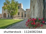 courtyard in maskovica han  an... | Shutterstock . vector #1126082366