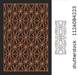 decorative panel. stencil...   Shutterstock .eps vector #1126084223