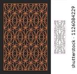 decorative panel. stencil...   Shutterstock .eps vector #1126084229