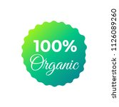 seal stamp food. organic 100 ... | Shutterstock .eps vector #1126089260