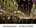 moscow  russia   june 23  2018  ... | Shutterstock . vector #1126111340