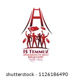 vector illustration. turkish... | Shutterstock .eps vector #1126186490