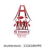 vector illustration. turkish... | Shutterstock .eps vector #1126186490