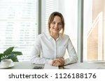 successful businesswoman... | Shutterstock . vector #1126188176