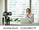 confident focused businesswoman ... | Shutterstock . vector #1126188179