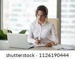 serious businesswoman in... | Shutterstock . vector #1126190444