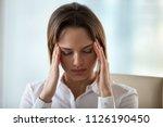 chronic headache concept  young ... | Shutterstock . vector #1126190450