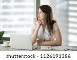 thoughtful doubtful... | Shutterstock . vector #1126191386