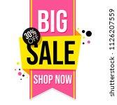 modern sale banner | Shutterstock . vector #1126207559