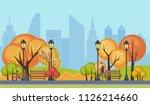 vector illustration of a... | Shutterstock .eps vector #1126214660