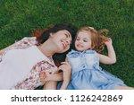 smiling joyful woman in light...   Shutterstock . vector #1126242869
