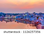 pushkar holy lake at sunset.... | Shutterstock . vector #1126257356