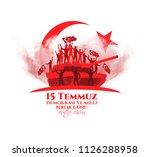 vector illustration. turkish... | Shutterstock .eps vector #1126288958