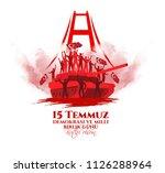 vector illustration. turkish... | Shutterstock .eps vector #1126288964
