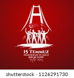 vector illustration. turkish... | Shutterstock .eps vector #1126291730