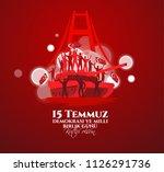 vector illustration. turkish... | Shutterstock .eps vector #1126291736