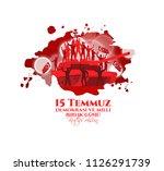 vector illustration. turkish... | Shutterstock .eps vector #1126291739