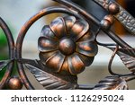 the fragment of forged metal... | Shutterstock . vector #1126295024